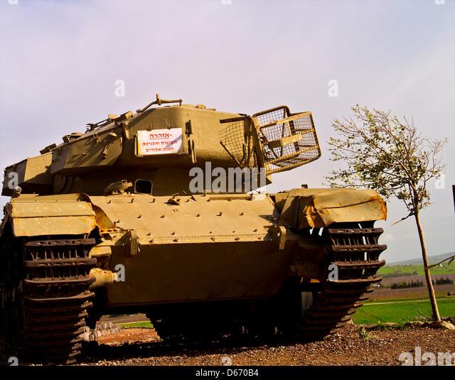Military Tanks, Emek HaBacha, Valley of Tears, Golan Heights, Israel - Stock Image