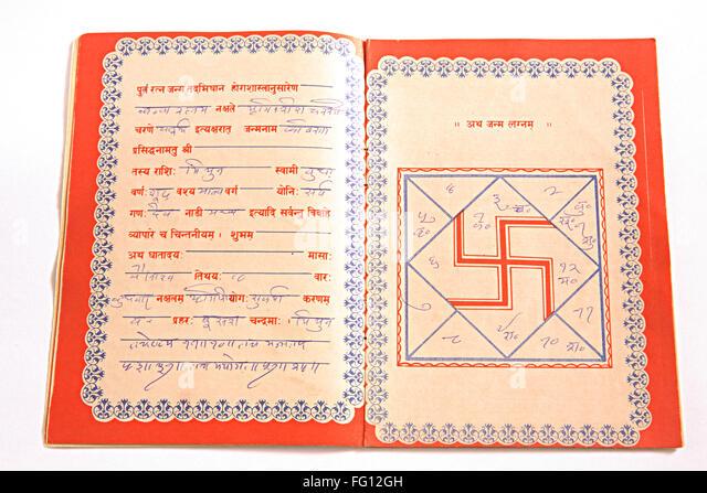 Concept Hinduism janmpatri birth chart horoscope nativity on white background - Stock Image