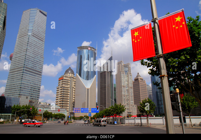 China Shanghai Pudong Lujiazui Financial District Yincheng Middle Road Shanghai IFC North Tower skyscraper Bank - Stock Image