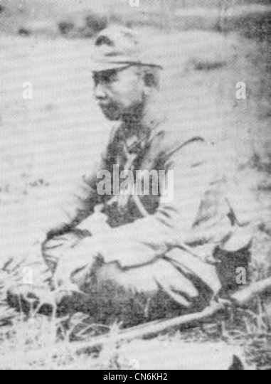 Imperial Japanese Army Major General Toshinari (also known as Toshishige) Shoji, a commander during the Pacific - Stock Image