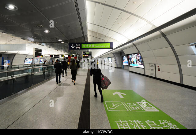 The New MTR station in Admiralty, Hong Kong. The South Island line starts at this station. - Stock Image