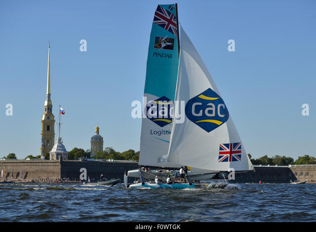 St. Petersburg, Russia, 21st August, 2015. Catamaran of GAC Pindar sailing team from United Kingdom in the Extreme - Stock Image