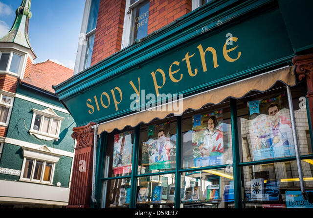 Aberystwyth, Wales, UK. 8th April 2013.   SIOP Y PETHE , the pioneering welsh language books and recorded music - Stock Image