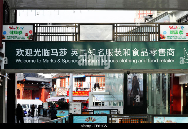 marks spencers in shanghai china Just a year after its 10th store opening, british retail giant marks & spencer china joined the lists of victims of the chinese market.