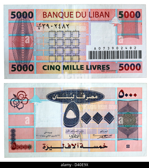 5000 Livres banknote, Lebanon, 1994 - Stock Image