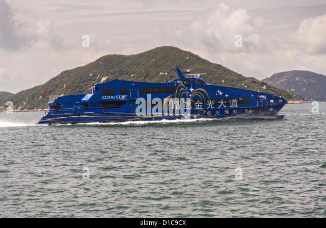 Cotai Water Jet ferry for Hong Kong to Macau. - Stock Image