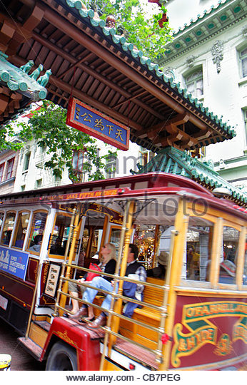 San Francisco California Chinatown Grant Avenue friendship gate pagoda style ethnic neighborhood entrance Chinese - Stock Image