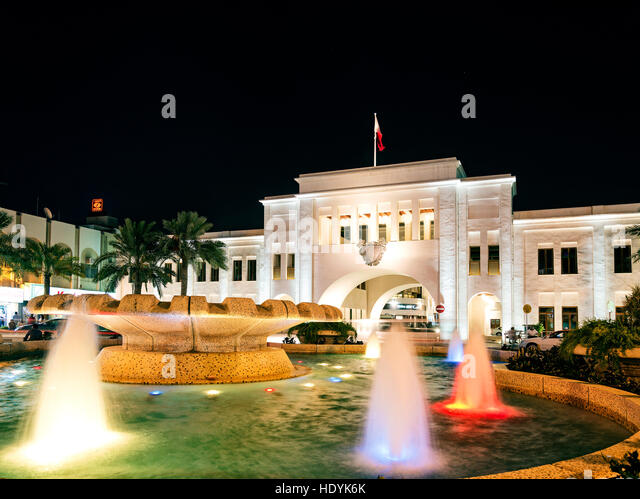 bab al bahrain in manama bahrain - Stock Image