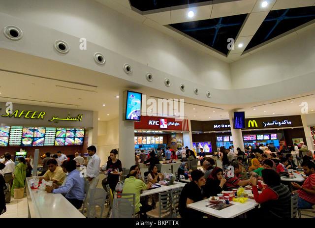 Rashid Mall Food Court