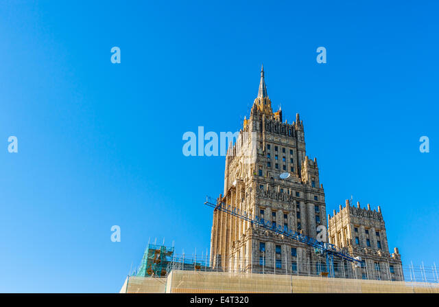 Refurbishment of the building of Ministry Of Foreign Affairs, Moscow - Stock Image