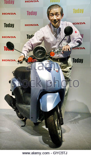 Scooter 50cc stock photos scooter 50cc stock images alamy for Honda motor company stock