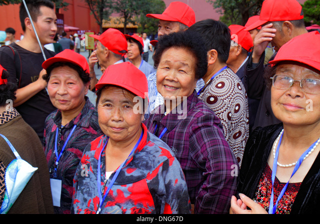 China Beijing Dongcheng District Chang'an Avenue Tian'anmen Tiananmen Imperial City Asian man - Stock Image