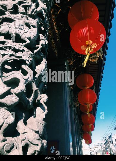 Vibrant red and gold Chinese paper lanterns decorate Chinatown in Yokohama, Japan. - Stock Image