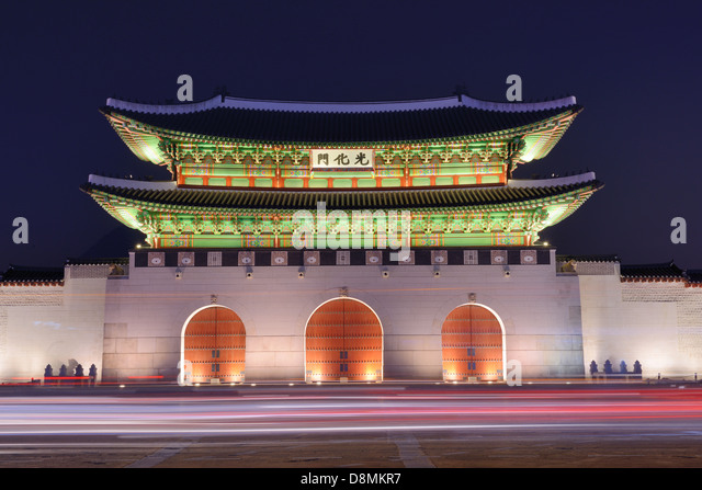 Gwanghwamun gate at Gyeongbokgung Palace in Seoul, South Korea. - Stock Image