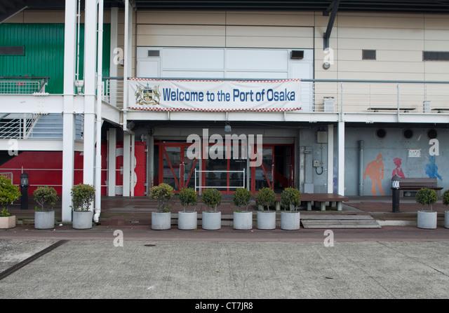 Welcome to the port of Osaka sign. Port of Osaka, Osaka Bay, Japan. - Stock Image