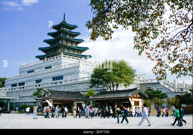 National Folk Museum, Seoul, South Korea - Stock Image