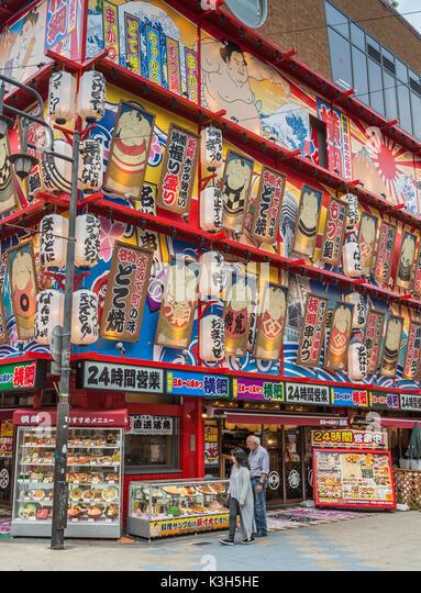 Japan, Osaka City, Shinsekai District, - Stock Image