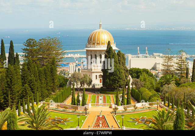 A beautiful picture of the Bahai Gardens in Haifa Israel. - Stock Image
