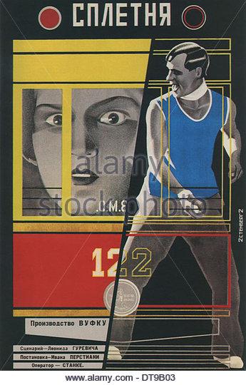 Movie poster Hearsay, 1928. Artist: Stenberg, Georgi Avgustovich (1900-1933) - Stock Image