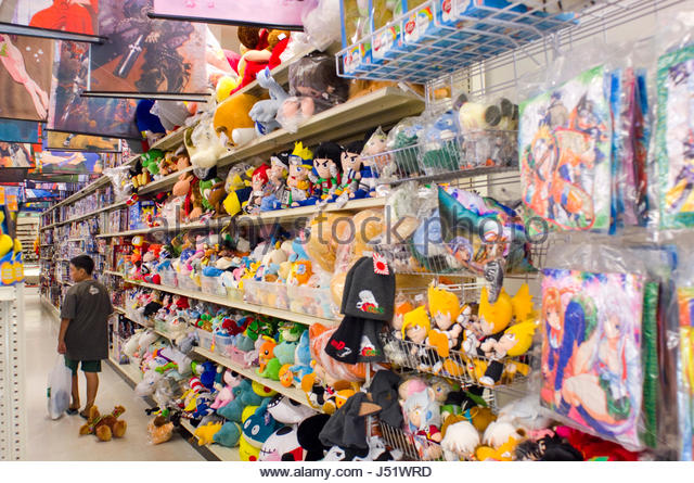 Toys N Joys : Joys stock photos images alamy