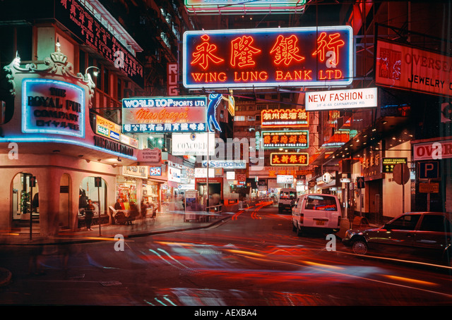 Neon lit roads traffic on Kowloon in Hong Kong - Stock Image