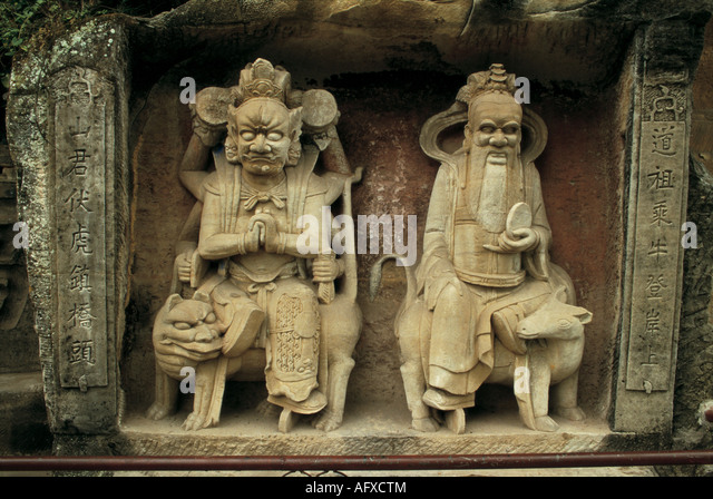 Dazu carving stock photos images alamy