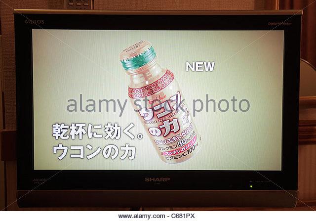 Japan Tokyo Ikebukuro Sharp Aquos widescreen LCD HDTV TV television kanji hiragana katakana characters symbols Japanese - Stock Image