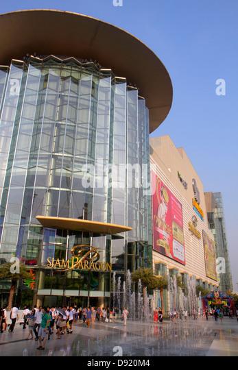 Thailand Bangkok Pathum Wan Rama 1 Road Siam Paragon complex mall shopping entrance fountain water - Stock Image