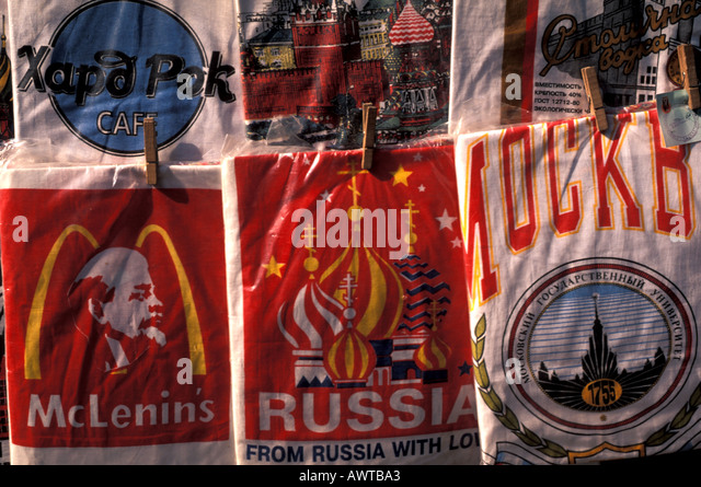 Moscow Russia Shopping T Shirts with slogans and brands - Stock Image
