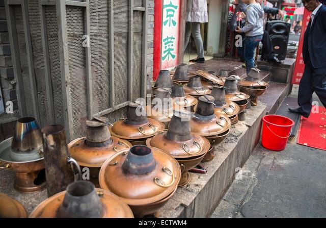 Mongolian stock photos mongolian stock images alamy for Mandukhai houdilcourt