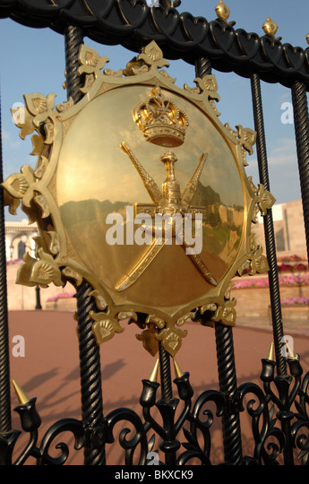 Sultan Palace Muscat - Stock Image