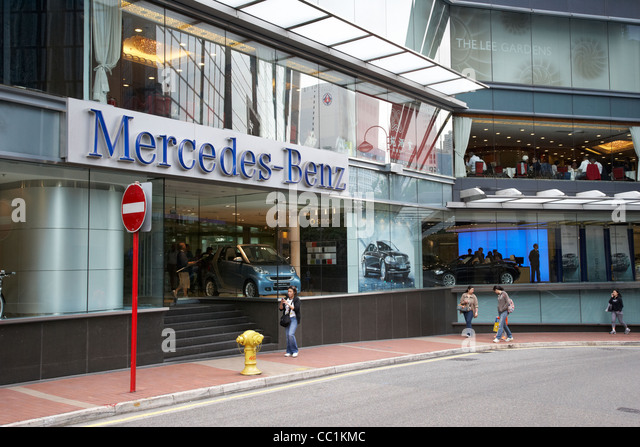 Benz china stock photos benz china stock images alamy for Mercedes benz franchise