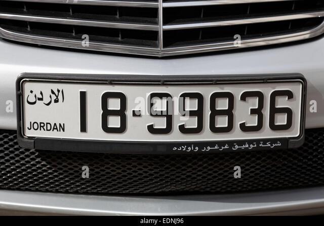 Jordanian licence plate on a Mercedes Benz, Amman, Jordan - Stock Image