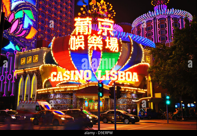 Casino Lisboa in Macau, China. - Stock Image