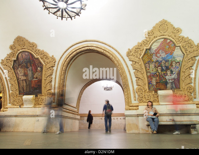 Interior of metro station, Moscow, Russia, Europe - Stock Image