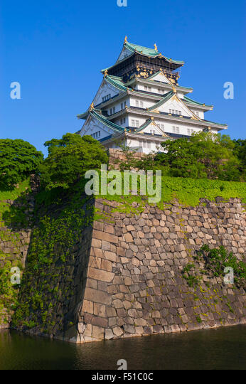 Exterior view of Osaka castle in Japan - Stock Image