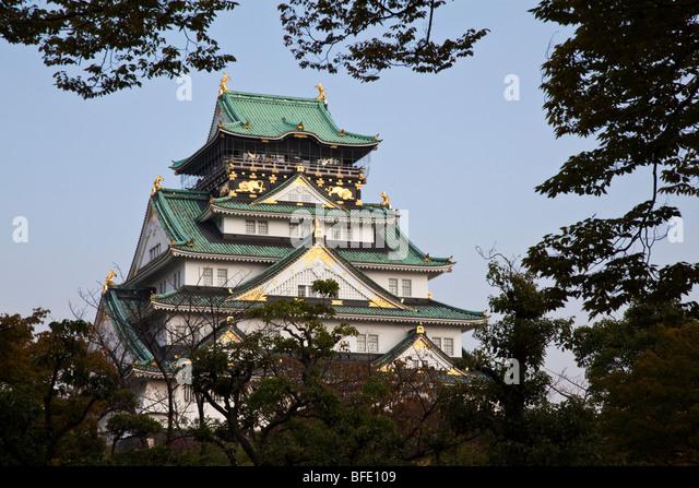 Osaka Castle - Stock Image