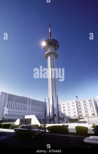 Ministry of Information Tower Riyadh Sudi Arabia - Stock Image