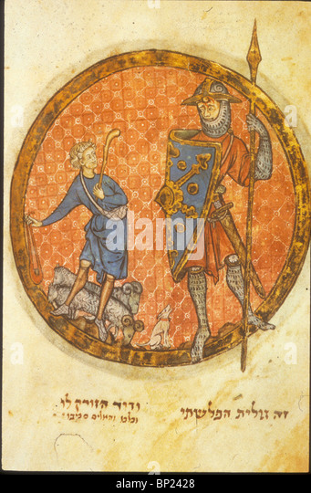 358. DAVID AND GOLIATH, HEBREW MANUSCRIPT FROM NORTH FRANCE, C. 1280 - Stock Image