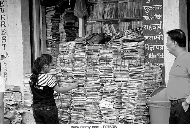 Bookstore Black And White Stock Photos Amp Images