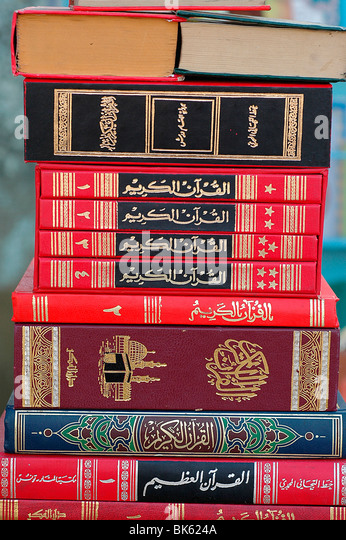 Islamic books, Touba, Senegal, West Africa, Africa - Stock Image