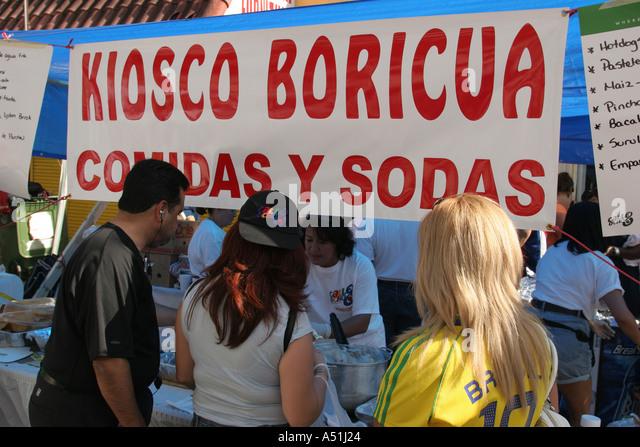 Miami Florida Little Havana Calle Ocho Carnaval ethnic food vendor Boricua Puerto Rico indigenous - Stock Image