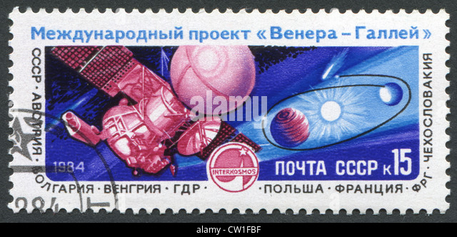 USSR - CIRCA 1984: A stamp printed in tne USSR shows International Project 'Venus-Halley', circa 1984 - Stock Image