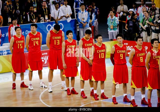 Asian Basketball Stock Photos & Asian Basketball Stock ...