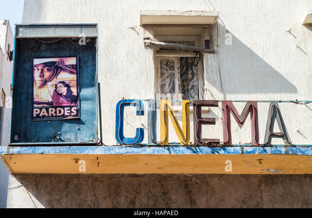 Colourful sign of the derelict Cinema Malaki, in the Medina Rabat, Morocco. - Stock Image