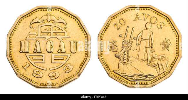 Coin of Macau: 20 Avos, 1993 showing a Dragon Boat on the reverse. Brass - Stock Image