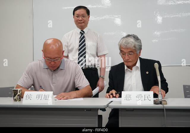 (150814) -- TOKYO, Aug. 14, 2015 (Xinhua) -- Representatives from Lawyers group supporting victims from poison gas - Stock Image