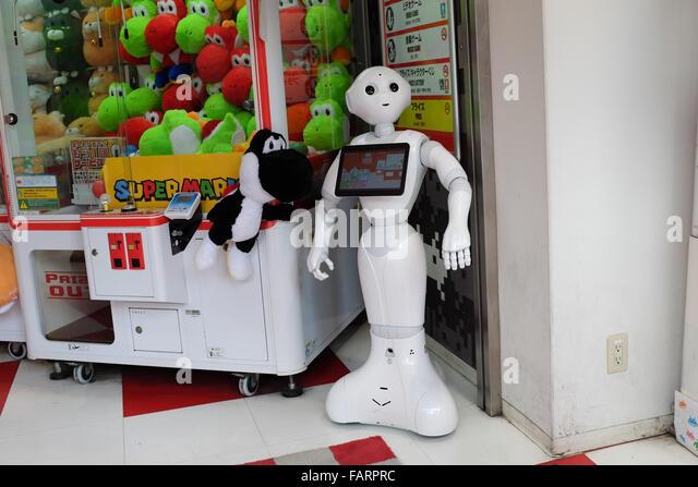 robot humanoid stock photos robot humanoid stock images alamy. Black Bedroom Furniture Sets. Home Design Ideas