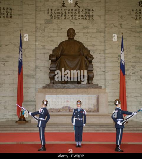 Taiwan Taipei Chiang Kai-Shek memorial, changing of the guard - Stock Image