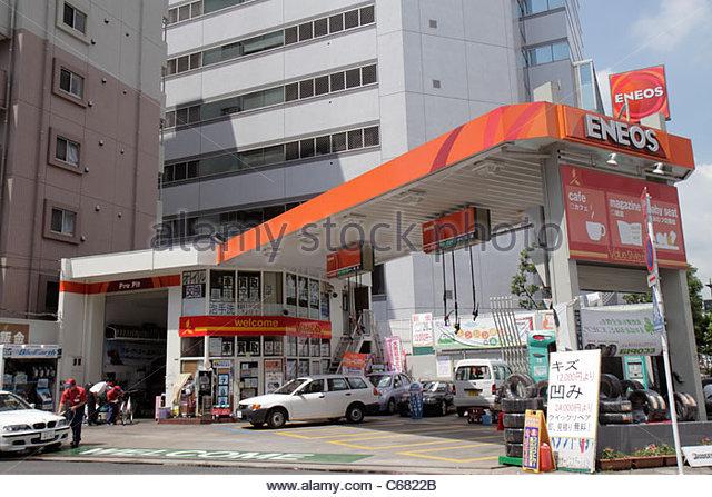 Tokyo Japan Ryogoku kanji hiragana katakana characters symbols Japanese English gas petrol station Eneos auto vehicle - Stock Image